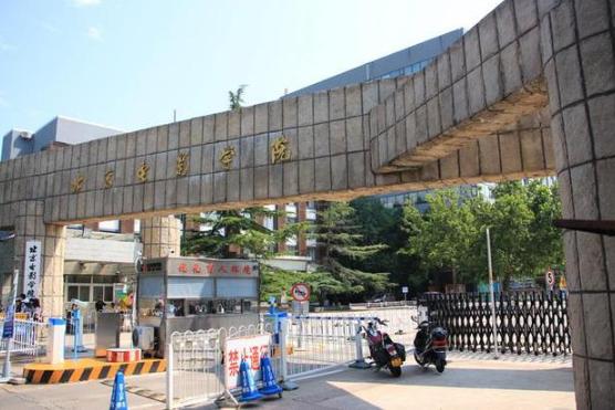 北京电影学院(资料图)