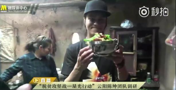 陈坤炒好的菜