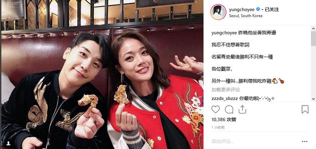 容祖儿在社交网晒出一张与BigBang成员胜利的合照