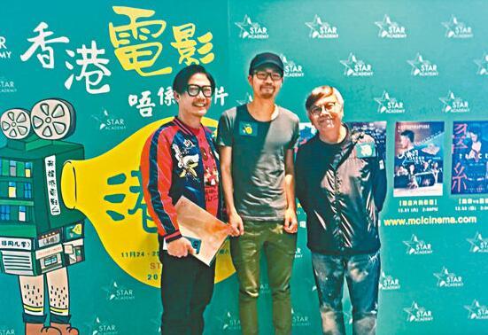 左首:钱幼豪、李骏硕和田启文担任嘉宾。