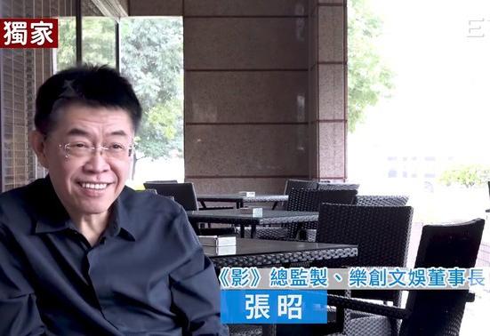 乐创文娱董事长张昭透露《影》会拓展IP