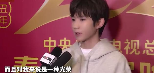这次是儿童节目 王源透露春晚和小朋友同台表演