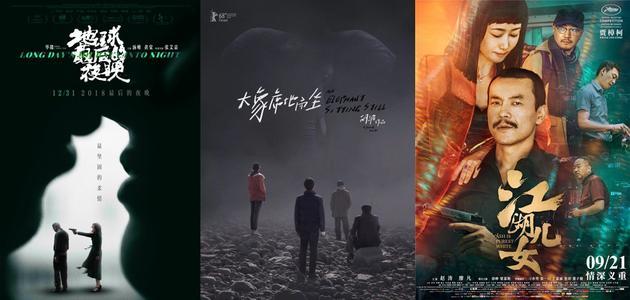 入選的3部華語片海報