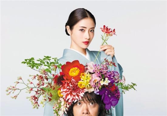 《高嶺之花》海報