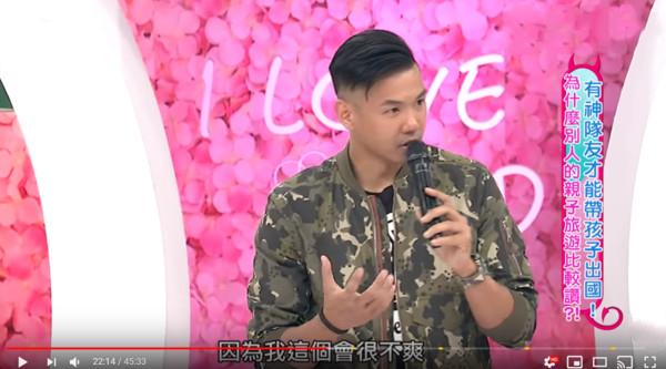 陳建州節目中透露被歧視