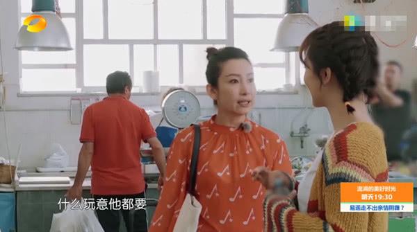 """保证水准还是降低成本?秦海璐变身""""最严财务"""""""