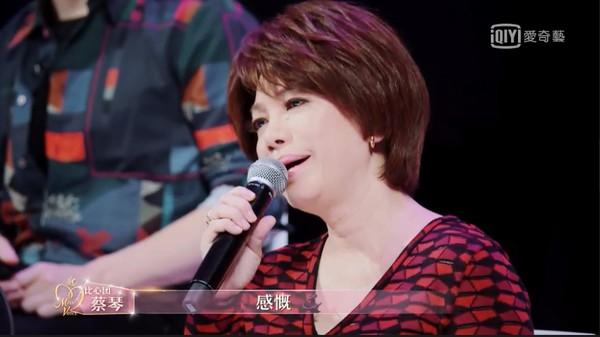 蔡琴在听到选手演唱《出嫁》时落泪