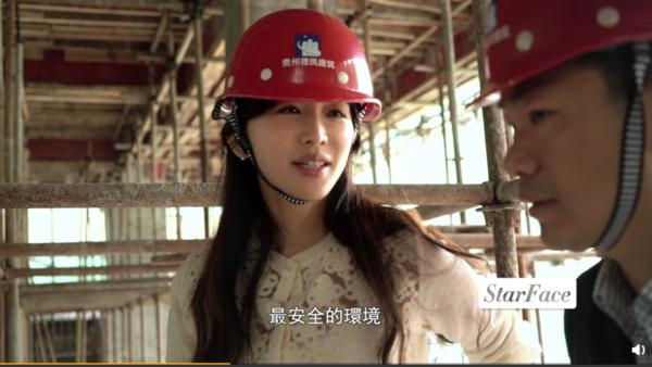 林志玲大約已建設了10間小學宿舍。