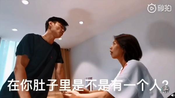 張晉、蔡少芬通過視頻宣佈懷孕消息