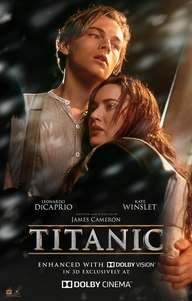 《泰坦尼克号》杜比视界3D版将首次中国亮相