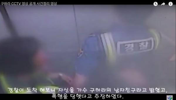 具荷拉涉暴案發當時的CCTV曝光