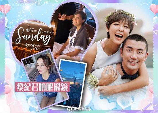 TVB小生洪永城结婚 宣布老婆梁诺妍怀孕4个月