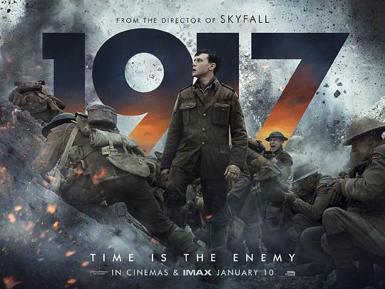 韩影票房:《1917》逆袭夺冠 疫情期场均观众仅8人