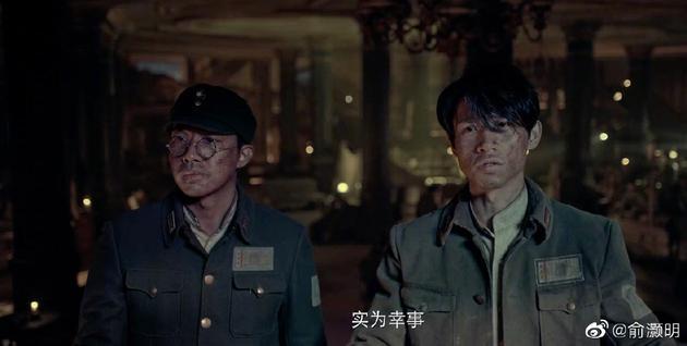俞灏明魏晨《八佰》中灰头土脸 互相调侃没被认出