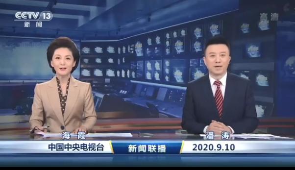 《新闻联播》迎来新主播潘涛 曾是东方卫视主持人