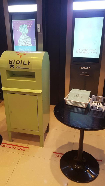 现场提供信箱和信纸供粉丝诉说思念。