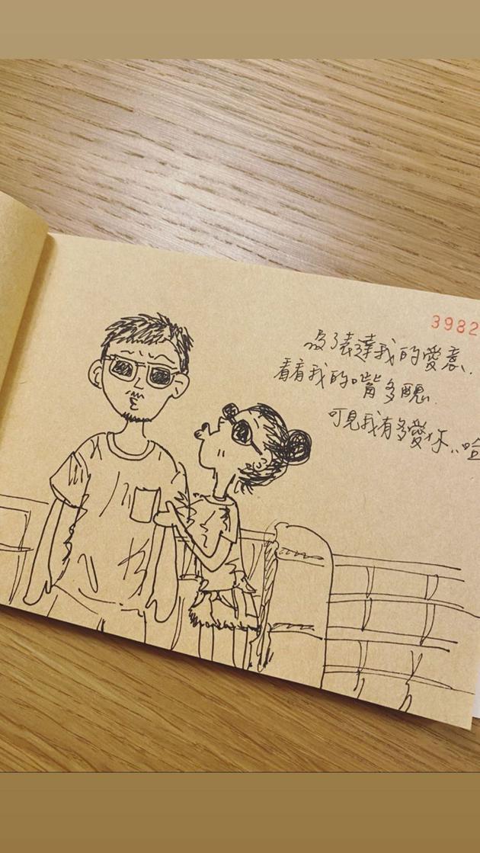 余文乐抱怨老婆的插画像少了他