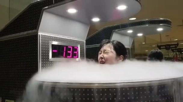雪莉做冷冻桑拿