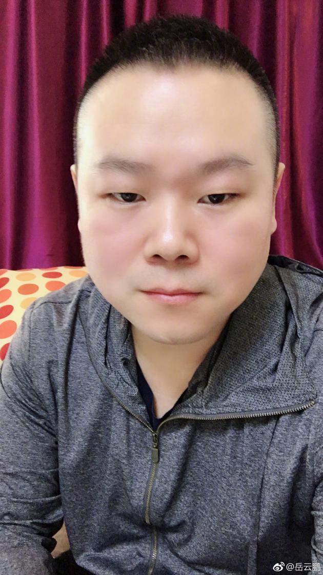 岳云鹏自拍