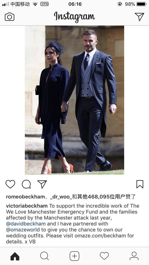 小贝夫妇为筹善款拍卖参加哈里王子婚礼礼服