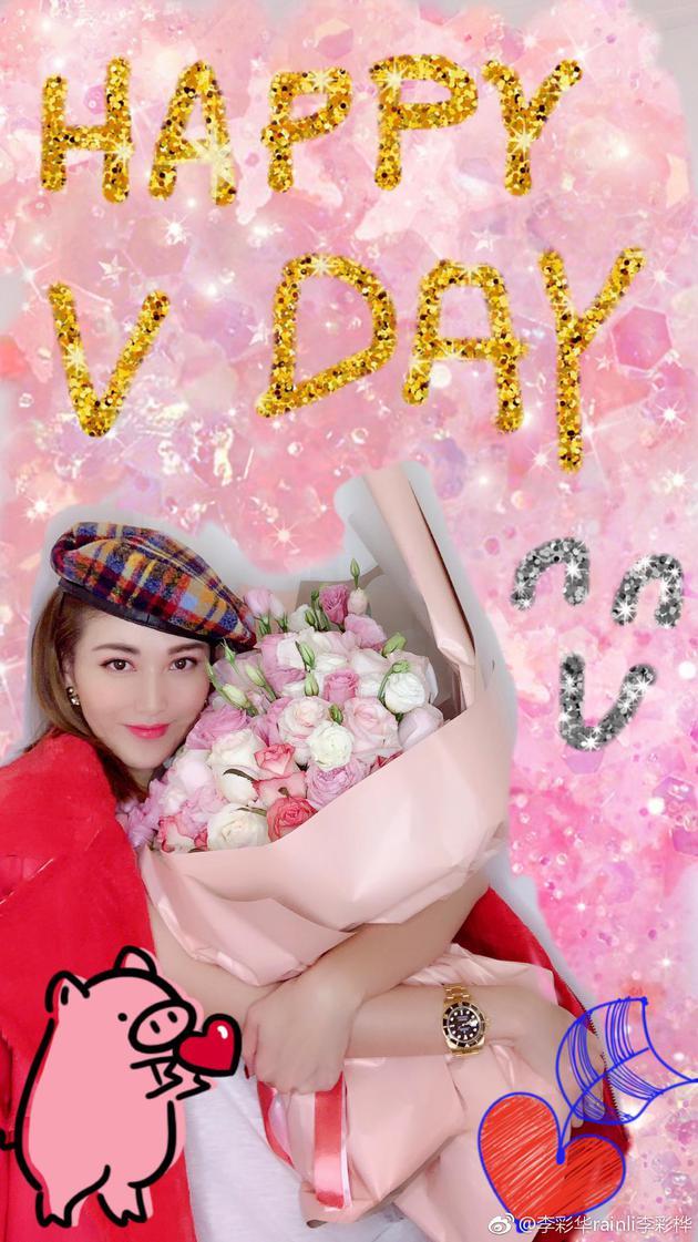 李彩桦情人节宣布婚讯。