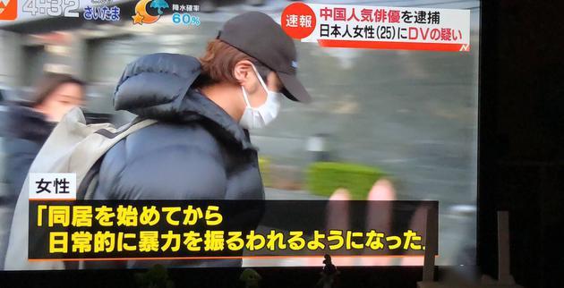 日本电视台播报画面