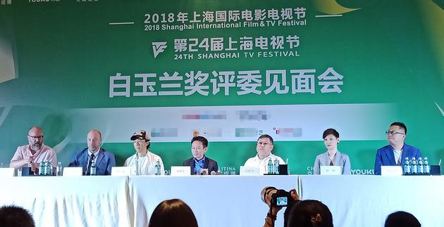上海电视节白玉兰奖评委碰头会