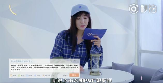 杨幂明星制片人片段