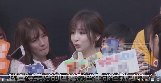 王心凌表示不敢重拍《天国的嫁衣》