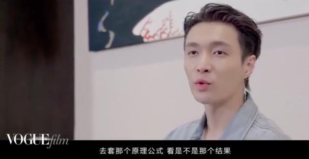 张艺兴自曝会听经济学课程:我想寻求不同的知识