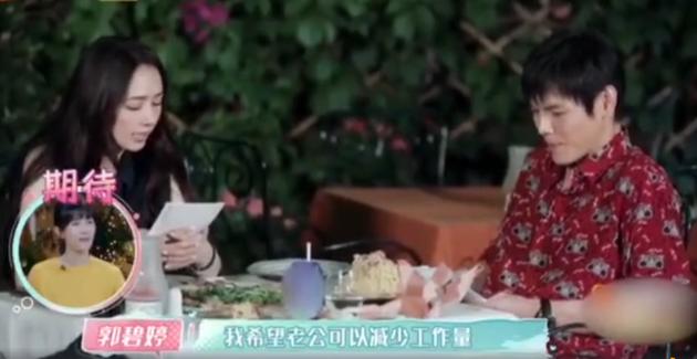郭碧婷向佐蜜月旅行吵架落泪 希望老公减少工作量