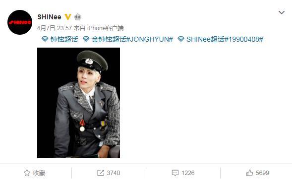 SHINee微博发文纪念钟铉30岁冥诞