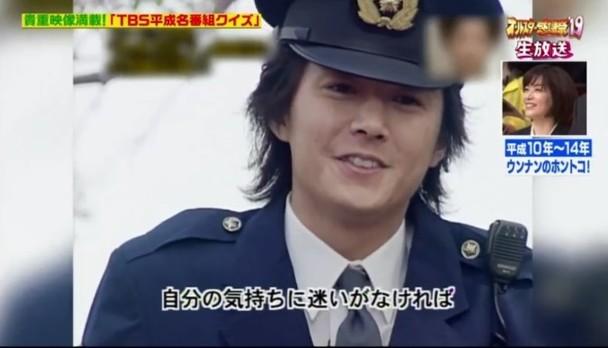 福山扮演警察片段。