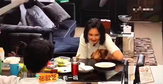 """張歆藝在節目中模仿""""有1嗎"""""""