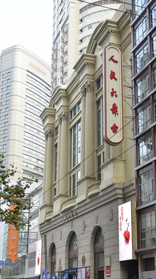 上海老牌影戏院纷纷华丽复出 续写海派风流