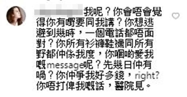英皇回应张致恒劈腿传闻 BOYZ红馆演唱会取消