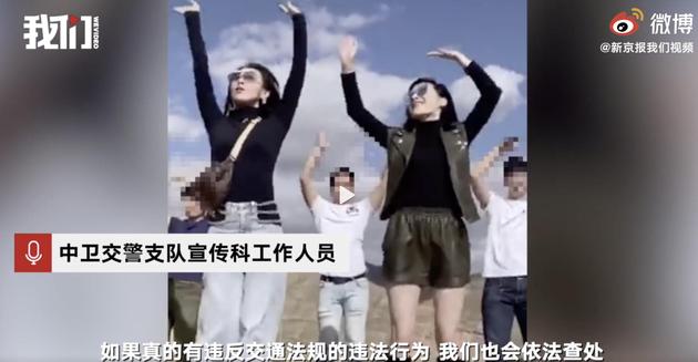 贾青删博后被曝曾在公路中央跳舞