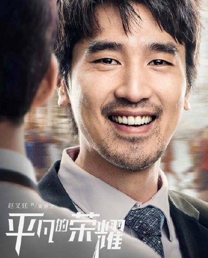 赵又廷称自己离娱乐圈有点远 为平衡生活事业减产