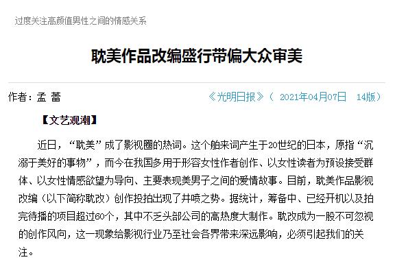姜潮:交通运输部等部门:有序恢复已暂停运营的交通运输服务衢州拉手