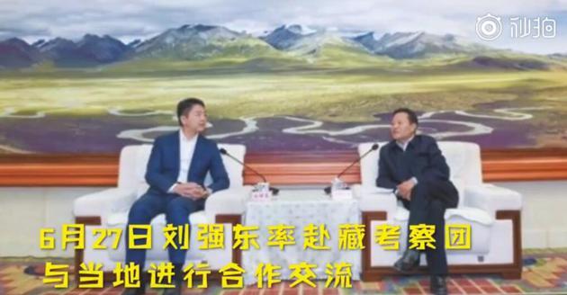 刘强东时隔8个月公开现身 赴藏出席活动西装革履