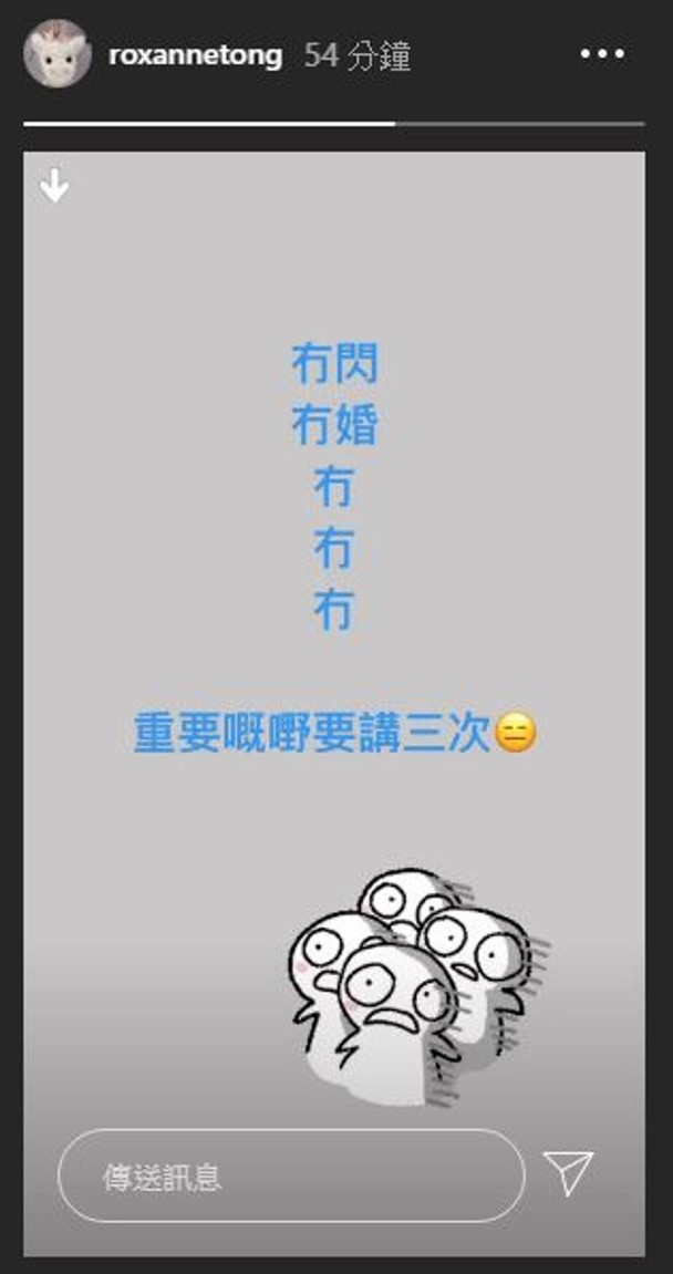汤洛雯辟谣与马国明闪婚:没有闪 没有婚