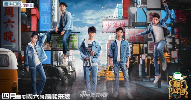 """剪辑风波后王俊凯照常录节目 现场集体追忆""""512"""""""