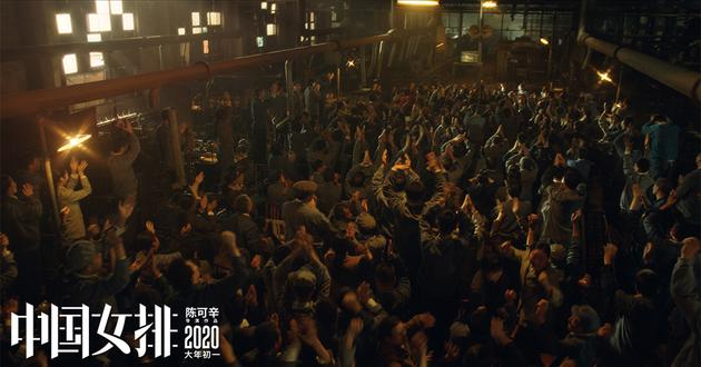 电影《中国女排》女排还原高度首夺世冠名电影火龙液微场面图片