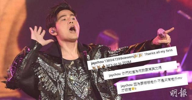 周杰伦刻意用英文报喜,要显示华语音乐MV同样可以破亿。