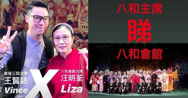 汪明荃昨天(11月25日)在Ig照片上打人名,而不是手写。