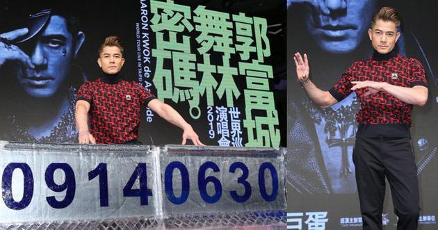 郭富城快闪台湾,宣布小巨蛋演唱会加场门票将在6月30日公开发售