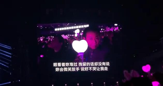 陶喆現身周杰倫演唱會