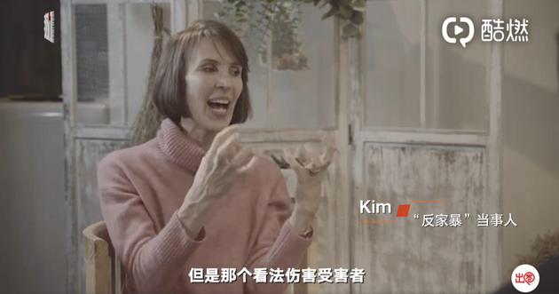 李阳前妻: