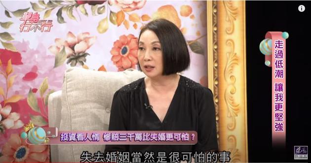 李宗盛前妻曝离婚后状况 遇金融风暴惨赔患恐慌症
