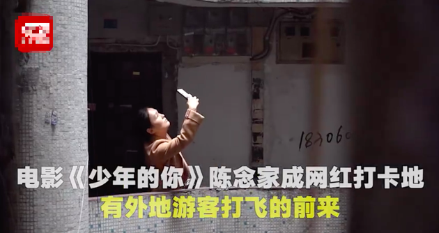 外地游客打卡重庆市南岸区海棠溪 《少年的你》陈念家成网红景点